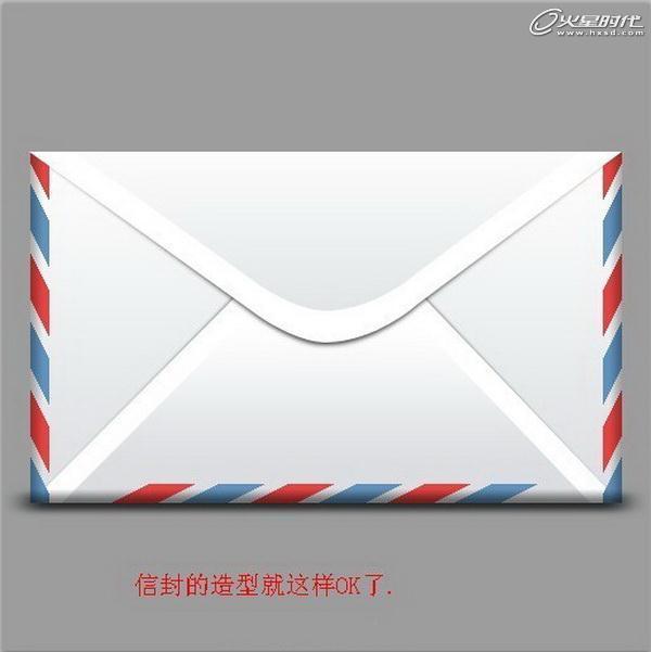可爱信封怎么画