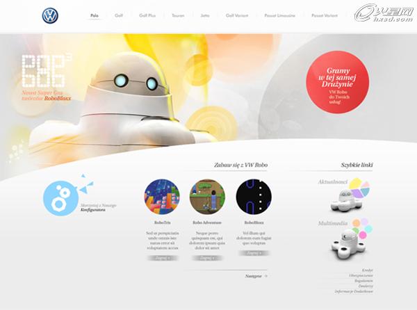 使用教程:平面设计:网页设计中的小技巧