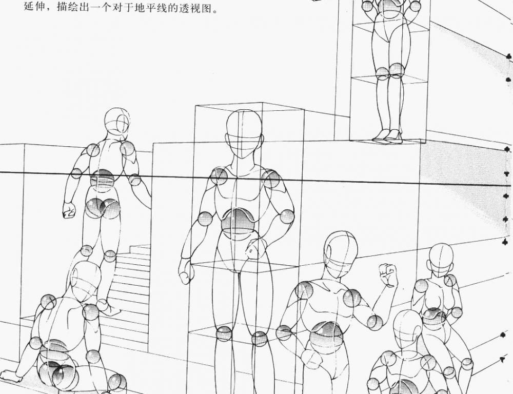 绘画技法,身体的画法(130p)