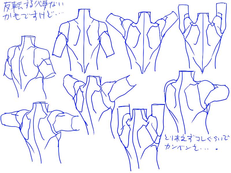 简笔画 设计 矢量 矢量图 手绘 素材 线稿 800_600