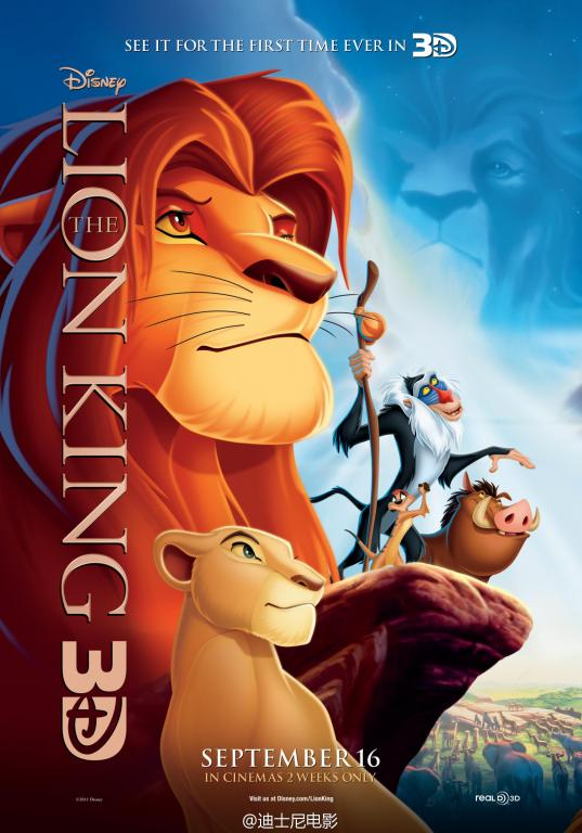 电影海报 狮子王