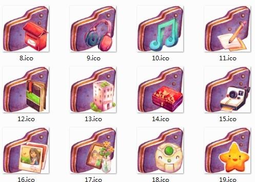 22个紫色可爱卡通文件夹图标—让你的电脑更美丽!