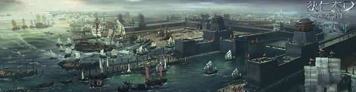 《神都龙王》曝海量手绘图